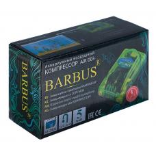 Компрессор двухканальный BARBUS AIR 003