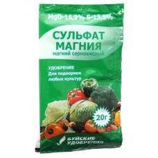 Сульфат магния, 20 гр