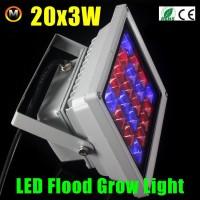 Фитосветильник LedGrow 60 w 20 светодиодов